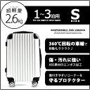 ホワイト 単色販売 旅行用品 スーツケース 〜50リットル [hj20] 超軽量 sサイズ キャリーケース おしゃれ かわいい 出張用 旅行バック 2日 3日 新作 10P03Dec16