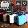 【エード29周年記念セール】【9月3日前後入荷予定】 スーツケース 機内持ち込み 可 [tk17] 超軽量 17インチ ssサイズ キャリーケース おしゃれ かわいい 出張用 旅行バック 2日 3日 新作 10P29Aug16