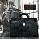 【エード29周年記念セール】憧れのダレスバッグ 0715 男性へのプレゼント ビジネス鞄 ブリーフケース MEN'S Lu 【楽ギフ_包装】 10P03Dec16