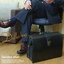 【即納】Dandan plus ダレスバッグ 42cm レザー [#5 ブラック] ダレスバック 本革 ピグスキン ダレス メンズ レディース 【楽ギフ_包装】 10P03Dec16