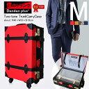 【送料無料】【Dandanplus】僕のトランク キャリー Mサイズ 19インチ 全4色 スーツケース 旅行鞄 4輪タイプ ダイヤルロック コンビカラー ツートーン 10P03Dec16
