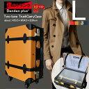 【Dandanplus】僕のトランク キャリー Lサイズ 21インチ 全4色 スーツケース 旅行鞄 4輪タイプ ダイヤルロック コンビカラー ツートーン 10P03Dec16 【送料無料】