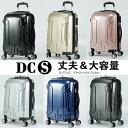 【SS】スーツケース キャリーケース キャリーバッグ 〜50リットル 機内持ち込み 可 [DC20] 超軽量 sサイズ おしゃれ かわいい ...