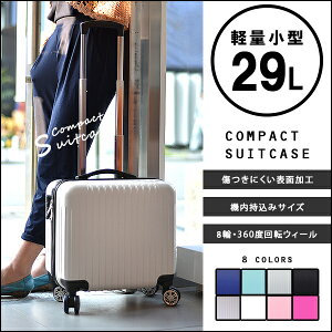 スーツケース キャリー キャリーバッグ 持ち込み キャリーケ