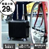 【エード29周年記念セール】【予約販売】ブラック 送料無料 スーツケース 機内持ち込み 可 [DJ002] 超軽量 16インチ ssサイズ キャリーケース おしゃれ かわいい 出張用 旅行バック 2日 3日 新作 10P03Dec16
