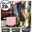 【エード29周年記念セール】ピンク 送料無料 スーツケース 機内持ち込み 可 [DJ002] 超軽量 16インチ ssサイズ キャリーケース おしゃれ かわいい 出張用 旅行バック 2日 3日 新作 10P03Dec16