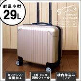 【エード29周年記念セール】シャンパン 送料無料 スーツケース 機内持ち込み 可 [DJ002] 超軽量 16インチ ssサイズ キャリーケース おしゃれ かわいい 出張用 旅行バック 2日 3日 新作 10P03Dec16