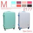 【10P26Apr14】【あす楽】 【レビューで送料半額】 スーツケース キャリーバッグ [2177] 超軽量 24インチ キャリーケース おしゃれ かわいい 旅行かばん 旅行バック 激安 4輪 ABS 人気 Mサイズ