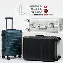 アルミ スーツケース キャリーケース おすすめ ハード キャリーバッグ 4輪 vangather [8095-l] lサイズ 全4色 TSAロック 28インチ 5〜7..
