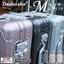 【エード30周年感謝祭】【Dandanplus priority】アルミ 【メーカー直販店だからできる価格】スーツケース Mサイズ 全3色 TSAロック搭載 24インチ シルバー 4〜6泊 4輪キャスター キャリーケース エードネット 10P03Dec16