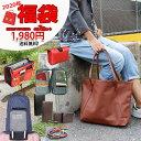 福袋 2020 福袋セット 【Aセット】 小物雑貨セット 2...