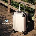 送料無料 スーツケース キャリーケース hj2 キャリーバッグ 旅行かばん 〜36リットル 機内持ち込み 超軽量 S サイズ 出張用 旅行バック 2日 3日 新作 海外 ジッパー ハードケース