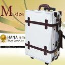スーツケース HANAism [28/ホワイト×ブラウン] キャリーケース かわいい 19インチ ト