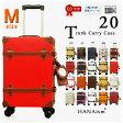 【エード29周年記念セール】【HANAsim】トランクキャリーケース Mサイズ 4輪タイプ ダイヤルロック スーツケース お洒落な旅行カバン 全20色 機内持込 532P17Sep16