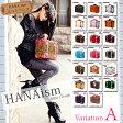 ◆ HANA ism ◆ 人気ブランド ミニトランク ボックス キャリーケース かわいい 人気ブランド SQUARE ハナイズム カメラキャリーケース トランクケース P20Aug16