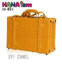 ◆ HANA ism ◆ [ 45/キャメル] ミニトランク...