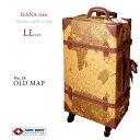 【8月31日まで!毎日20時から10%OFFクーポン】(あす楽)スーツケース HANAism LLサイズ [18/オールドマップ] トランクキャリー かわ..