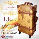 スーツケース ◆HANAism◆ LLサイズ [18/オール...