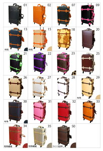 キャリーケース◆HANAism◆トランクキャリーTSAロックLLサイズ23インチかわいいおしゃれキャリーバッグ旅行かばんキャリートランクレトロアンティーク旅行人気10P05Sep15