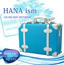 ◆ HANA ism ◆ ミニトランクボックス [10/スカ...