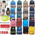 【送料無料】リュックサック ディバッグ キャンバスリュック スクール鞄 軽量で大容量 P01Jul16
