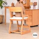 学習チェア 椅子 学習椅子 子供用 木製 勉強机 椅子 子供 アルダー材 学習机 孫 ダイニングチェア 子供用 COCORO DESK CHAIR -ココロキッズチェア- [ISSEIKI 一生紀 200025]