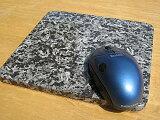 一度は手にしたい石のマウスパッドポルトガルから採れる石(シェニートモンチーク)高級御影石のマウスパッド変わった模様が大人気♪