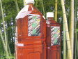 2リットル♪【竹酢液10%増量中!】原液100%精製竹酢液本格土窯焼
