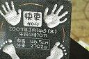 【送料無料】 誕生記念 出産祝いに人気上昇中♪薄緑御影石 深海 赤ちゃん 手形 足形プレート メモリアルアイテムに♪【楽ギフ_名..