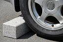 幅45cm!ピンク系御影石の車止めカーポート エクステリアを一新♪幅約45センチ・重さ約21キロ(1本当り)【送料無料】