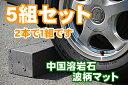 Kurumayougan-1c-5set