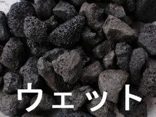 ブラックカル リットル
