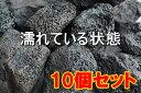 Black-50mm-100mm-10a