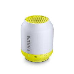 【新製品】PHILIPS(フィリップス)BT50LLime/Grayライム/グレイ【Bluetoothスピーカー】
