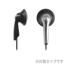 audio-technica(オーディオテクニカ) DME-35【片耳タイプ】テレビ用イヤホン(イヤフォン)