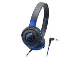 ポータブルヘッドホン audio-technica(オーディオテクニカ) ATH-S100 BBL(ブラックブル−)【あす楽対応】