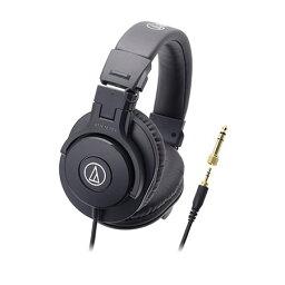 audio-technica(オーディオテクニカ) ATH-M30X 密閉型ヘッドホン/モニターヘッドホン(ヘッドフォン)【送料無料】