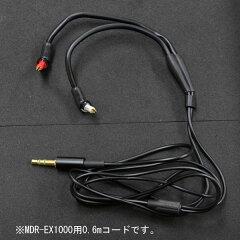 ��60cm���硼�ȥ����֥��SONY(���ˡ�)RK-EX1000SP��MDR-EX1000��0.6m�����ɡˡ�����̵���ۥ���ۥ�إåɥۥ�إåɥۥ�פ��襤���������iPhone�磻��쥹Bluetooth�ⲻ������������ҥץ쥼���