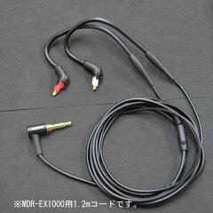��120cm������֥��SONY(���ˡ�)RK-EX1000LP��MDR-EX1000��1.2m�����ɡˡ�����̵���ۥ���ۥ�إåɥۥ�إåɥۥ�פ��襤���������iPhone�磻��쥹Bluetooth�ⲻ������������ҥץ쥼���