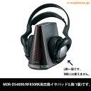 【お取り寄せ】SONY(ソニー) MDR-DS4000/RF850RK用交換イヤパッド(L)(1個) デジタルサラウンドヘッドホン用イヤーパッド