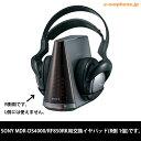 【お取り寄せ】SONY(ソニー) MDR-DS4000/RF850RK用交換イヤパッド(R)(1個) デジタルサラウンドヘッドホン用イヤーパッド