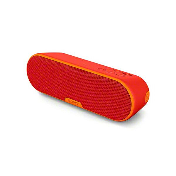 SONY(ソニー) SRS-XB2 R オレンジレッド サイズを超えた重低音のBluetoothワイヤレススピーカー【送料無料】