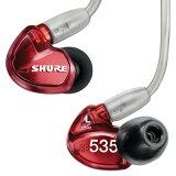 【】SHURE(シュア) SE535 Special Edition (SE535LTD-J)【】高音質カナル型【イヤホン】【イヤフォン】
