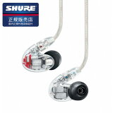 【】SHURE(sure)SE846-CL-A【】量音质外耳式耳机(耳机)[【】SHURE(シュア) SE846-CL-A【】高音質カナル型イヤホン(イヤフォン)]