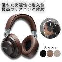 SHURE シュア AONIC 50 エオニック ブラウン 【SBH2350-BR-J】 ヘッドホン ワイヤレス Bluetooth ノイズキャンセリング 外音取り込み 【送料無料】