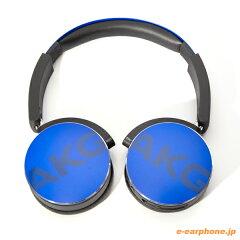 Bluetooth�磻��쥹�إåɥۥ�AKGY50BT�֥롼��AKG�إåɥۥ�ۡ�����̵����