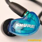 【ポイント10倍!】SHURE(シュア) SE215 Special Edition (SE215SPE-A)【送料無料】高音質カナル型イヤホン(イヤフォン)