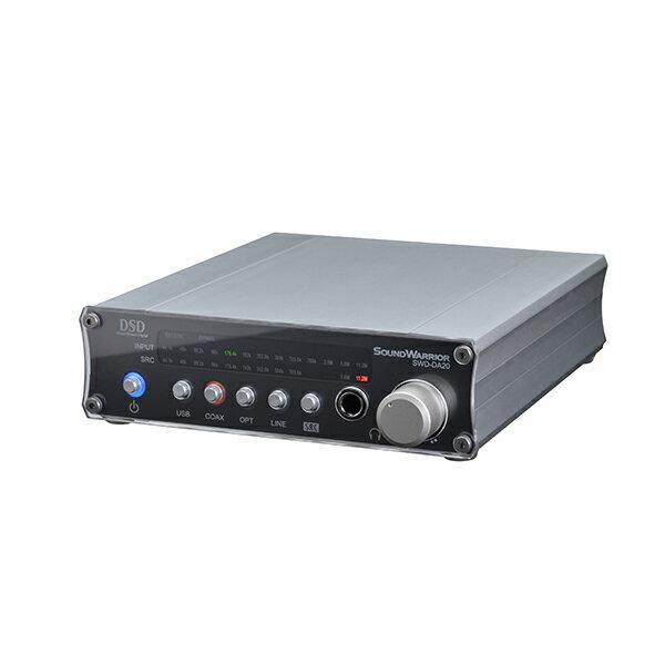 Sound Warrior(サウンドウォーリアー) 高機能USB D/Aコンバーター SWD-DA20【送料無料】