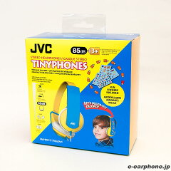 JVCTINYPHONES(HA-KS1-Y)�����?������̵���ۥ��å��إåɥۥ�(�إåɥե���)�Ҷ�����/���å���