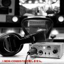 Umbrella Company(アンブレラカンパニー) BTL-900【送料無料】音楽制作をマルチサポートするスタジオリファレンス・ヘッドホンアンプ